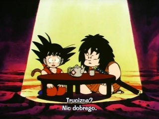 Dragon Ball odcinek 116