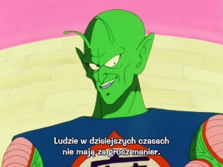 Dragon Ball odcinek 118