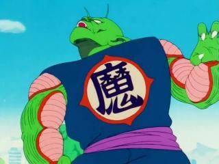 Dragon Ball odcinek 120