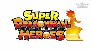Super Dragon Ball Heroes odcinek 1